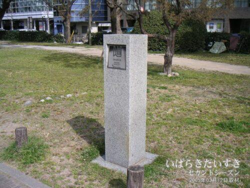 日本の道100選/ 広島大通り