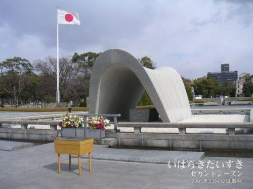 広島記念公園につながります。