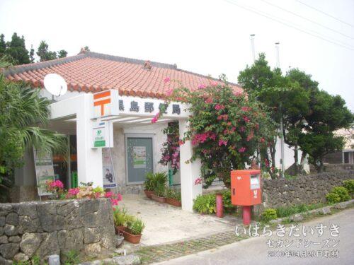 100選プレートの近くには、黒島郵便局があります。