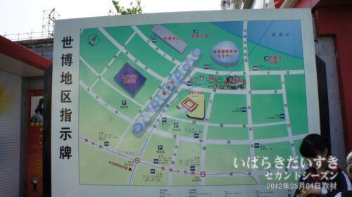上海万博会場のパビリオンが一部残されています。
