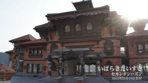 ネパール館の建物も残されていた。