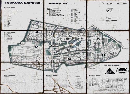 TSUKUBA EXPO'85 MAP / 科学万博会場マップ