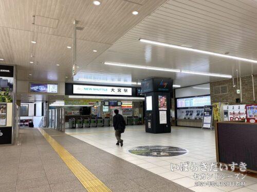 夢のニューシャトル 埼玉新都市交通 大宮駅改札