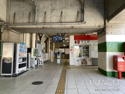 埼玉新都市交通 丸山駅 改札