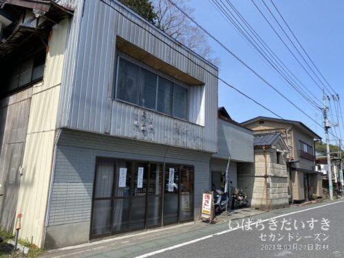 いつか来た、鈴木宗製菓に再訪。