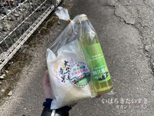 特産品ノベルティ(奥久慈茶サイダーと、奥久慈米)を配布していました。